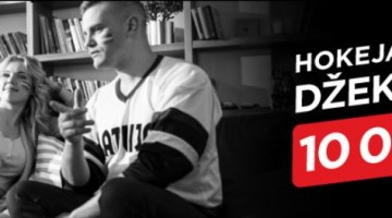 Hokejā laikā 11.lv ir sagādājis 10 000€ hokeja džekpotu